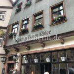 """Gasthaus """"Zum goldenen Adler"""""""